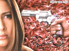Kim Sharma in Khadgam
