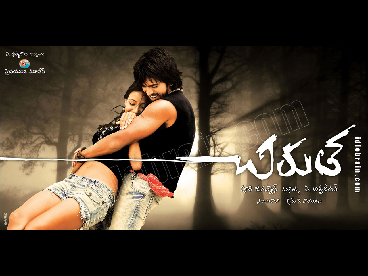 Ram Charan In Chirutha 30 Ram Charan Photos Pictures Full