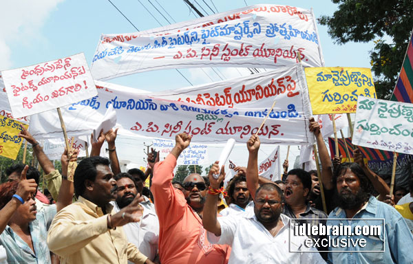 ap fighters union dharna