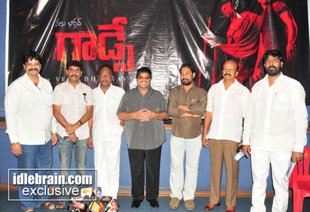 godse logo launch
