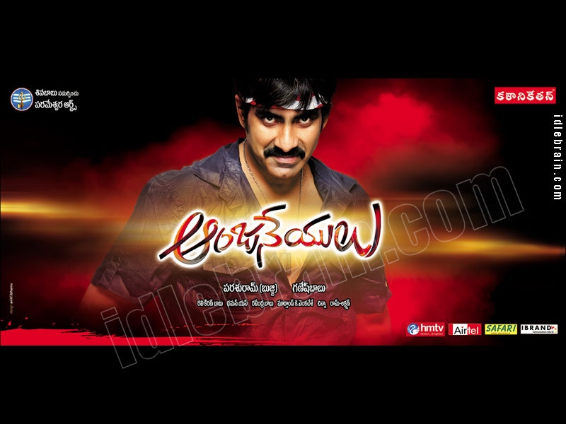 Image Result For Telugu Movies Songs