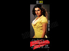 Archana New Film