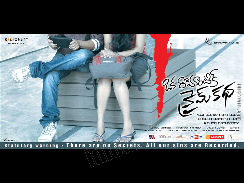 Oka Romantic Crime Katha