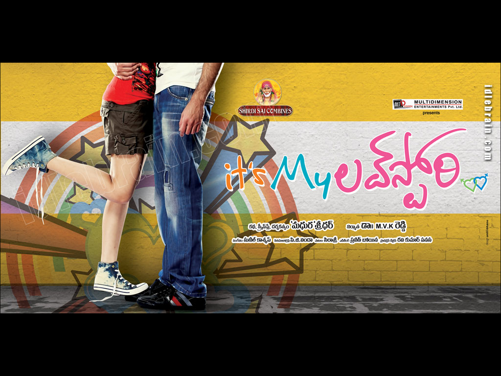 Wallpaper download love story - It S My Love Story Telugu Film Wallpapers Telugu Cinema