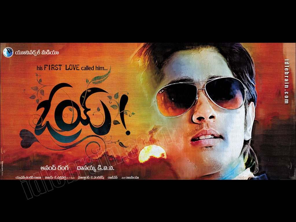 Oy - Telugu film wallpapers