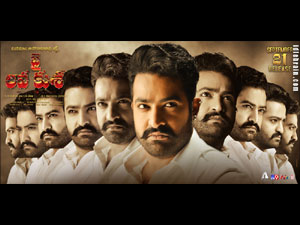 jailavakusa wallpapers
