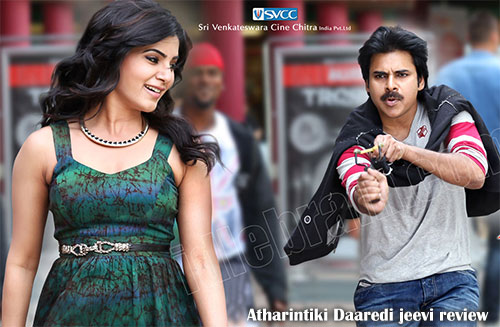 Atharintiki Daaredi review