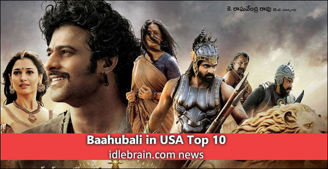 11 July 2015: Rajamouli's visual wonder Baahubali shattering USA box office  records by setting new standards for Indian movies in overseas market.