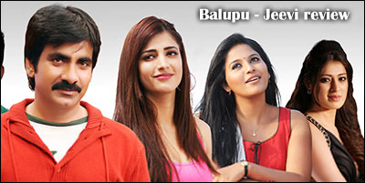 Balupu jeevi review - Balupu release 28 June 2013
