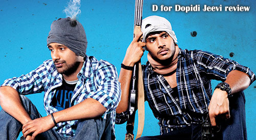 D for Dopidi review