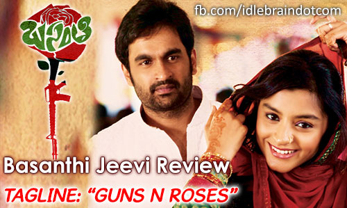 Basanthi jeevi review