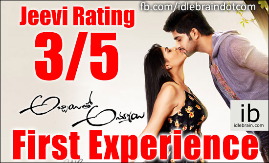 Nenu Sailaja jeevi review