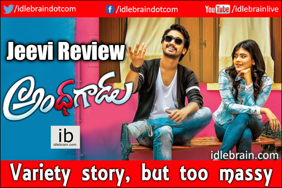 Andhhagadu jeevi review