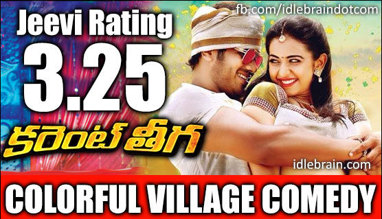 Current Theega Jeevi review