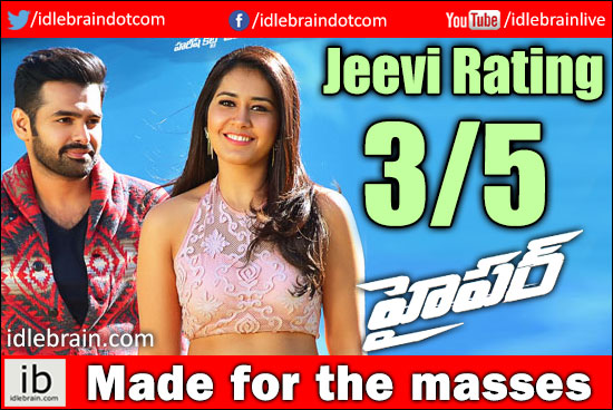 Hyper jeevi review