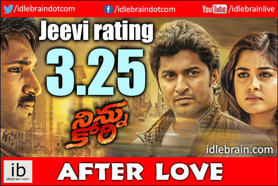 Ninnu Kori jeevi review