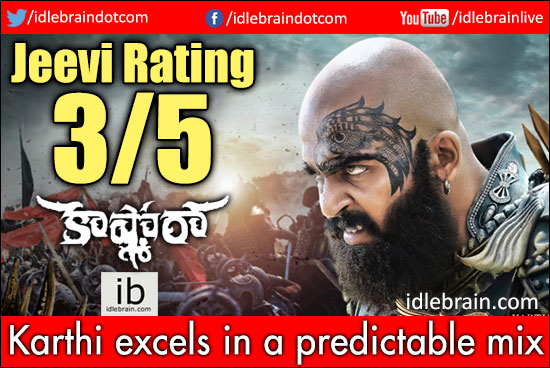 Kaashmora jeevi review