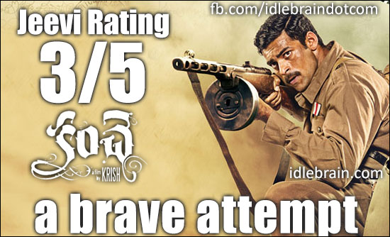 Kanche review