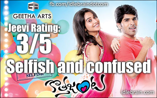 Kotha Janta jeevi review