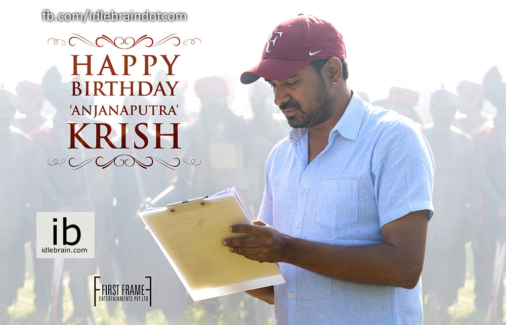 First Frame Entertainments Birthday Wishes To Krish 1st Year Happy Birthday Wishes