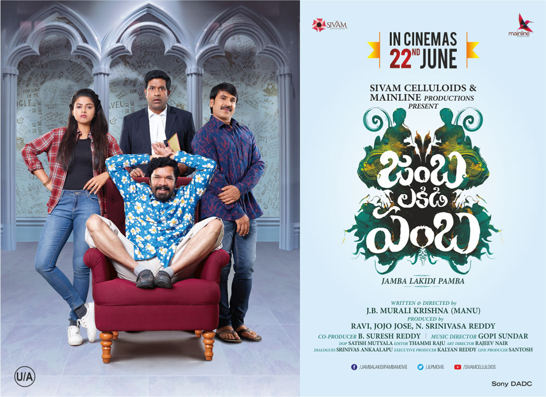 Jambalakidi Pamba in cinemas on 22 June
