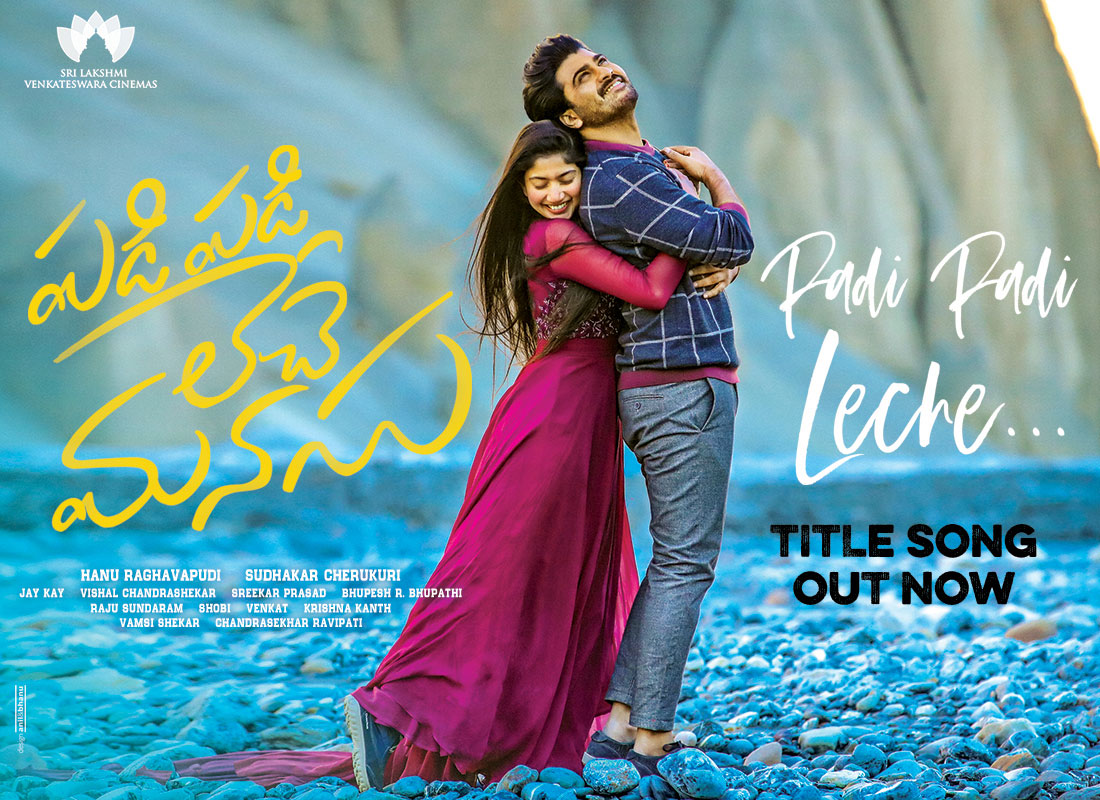 Padi Padi Leche Manasu title song releasing on 12th November