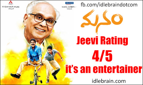 Manam jeevi review