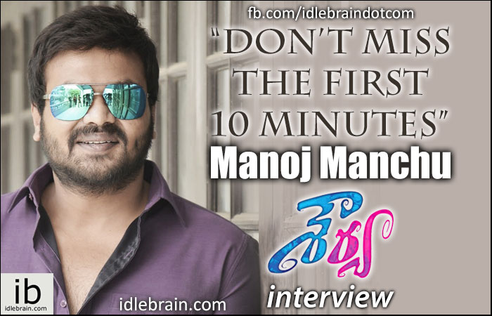 Manoj Manchu interview
