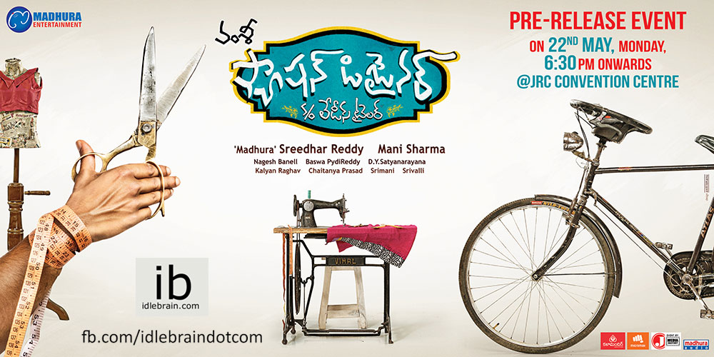Fashion Designer S O Ladies Tailor Pre Release Function On