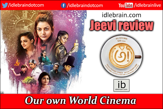 Awe jeevi review