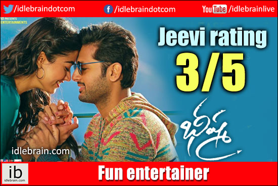 Bheeshma Review By Jeevi Telugu Cinema Review Nithiin And Rashmika Mandanna