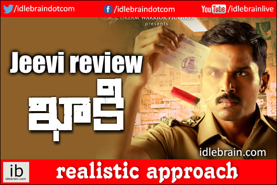 Khakee jeevi review