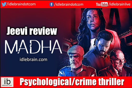 Madha jeevi review