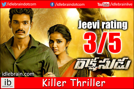 Rakshasudu jeevi review