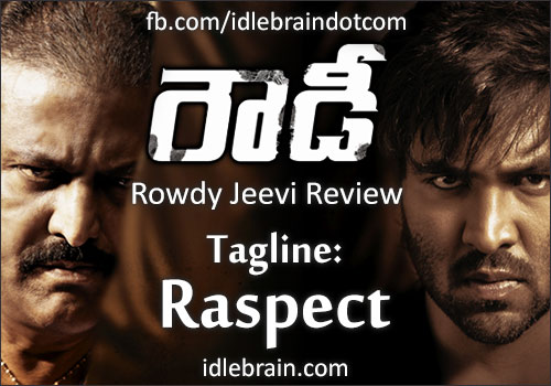 Rowdy jeevi review