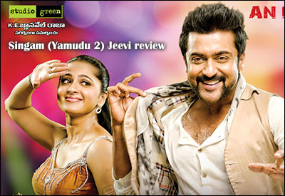 singam jeevi review