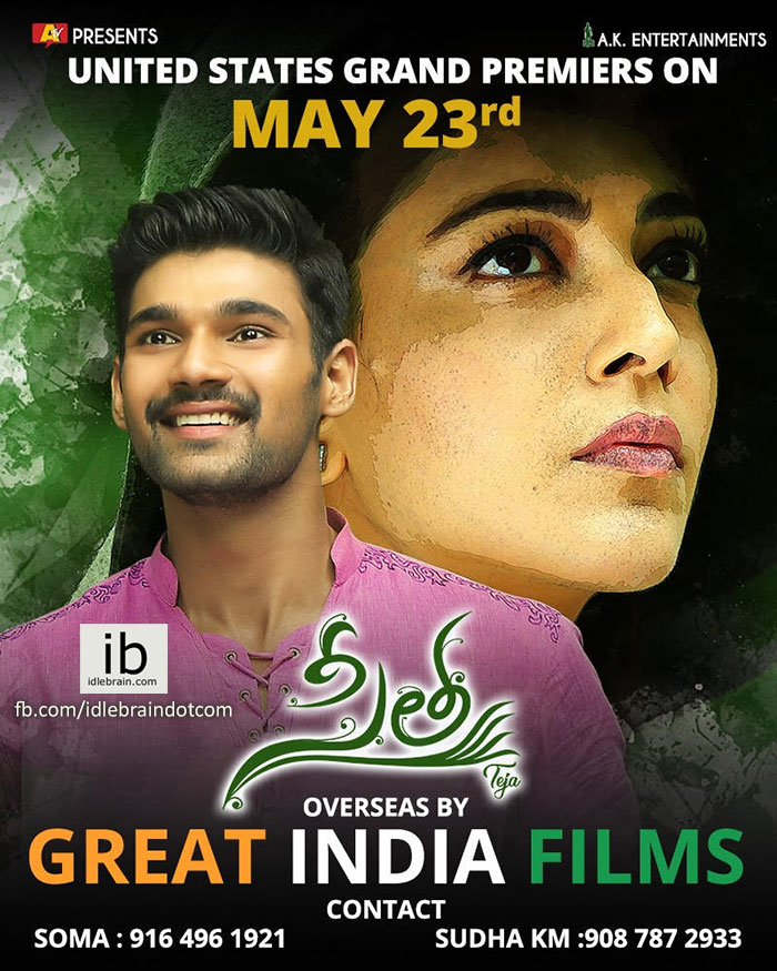Harkins Cerritos: Sita Overseas By Great India Films And AK Entertainments