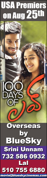 100 Days of Love overseas by Blue sky