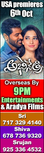 Abhinetri overseas by 9PM entertaineents and aradya films