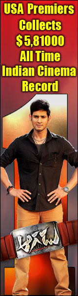 Aagadu usa record collections