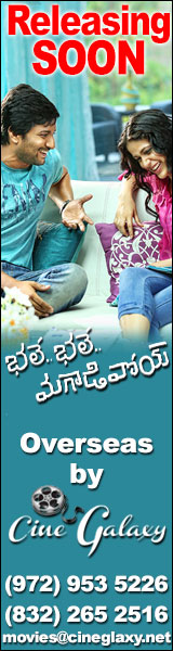 Bhale Bhale Magadivoy Overseas by Cine Galaxy