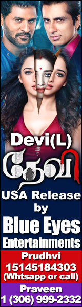 Devi(L) USA release by Blue Eyes Entertainments
