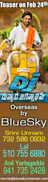 DJ overseas by Bluesky