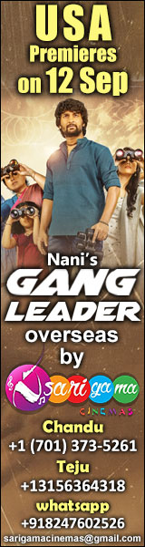 Gang Leader overseas by Sarigama cinemas