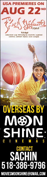 Kousalya Krishnamurthy overseas by Moonshine cinemas