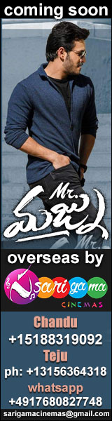 Mr. Majnu overseas by Saregama Cinemas