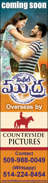 Mudra  overseas by Countryside pictures