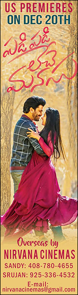 pdi padi leche manasu overseas by Nirvana Cinemas