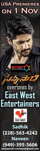 Savyasachi overseasby East west entertainments