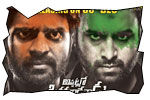 Appatlo Okadundevadu jeevi review